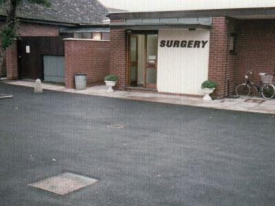 alrewas_surgery_1995_7.jpg